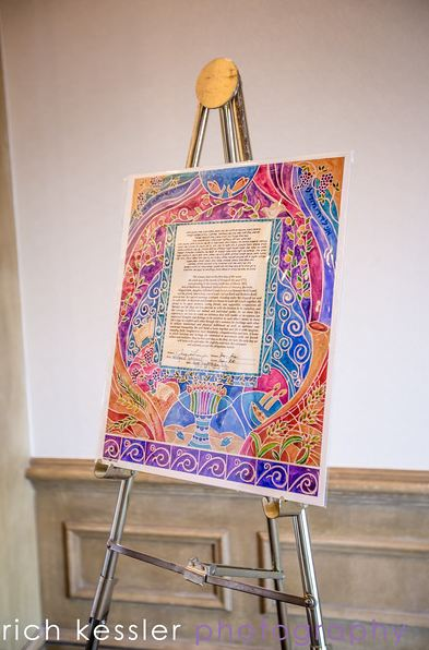 Ketubah Baltimore Wedding
